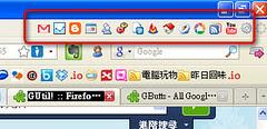 googlebar-01