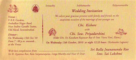 wedding invitation cards designs   wedding invitations in