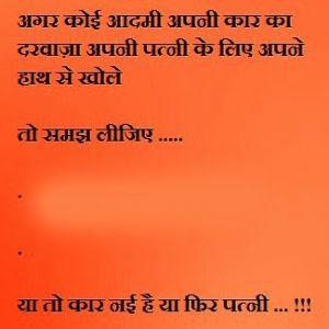 132 Whatsapp Profile Images Photo Pic Life In Hindi 6100 Good