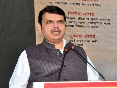File image of Chief Minister Devendra Fadnavis. Twitter/@CMOMaharashtra