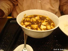 Mabo Tofu @ mar ten 痲甜
