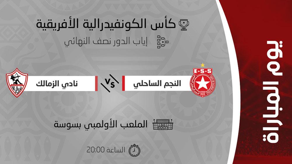 Ess Zamalek En Live Streaming Demi Finale Match Retour