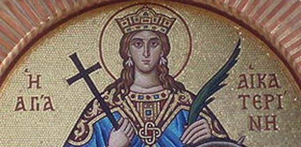 ΑΓΙΑ ΑΙΚΑΤΕΡΙΝΗ : Η πάνσοφος Νύμφη του Χριστού – Ο βίος της, το δαχτυλίδι της μνηστείας της