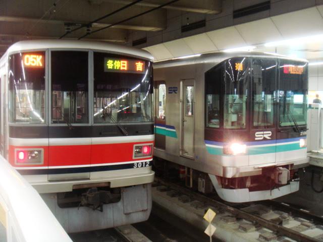 高島平から新横浜