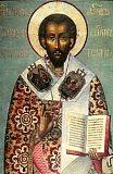 Святитель Тихон Амафунтский
