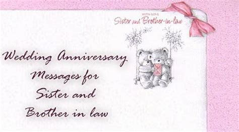Wedding Anniversary Messages for Sister and Brother in law