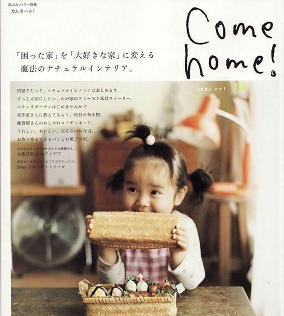 hello sandwich japanese magazines. Black Bedroom Furniture Sets. Home Design Ideas