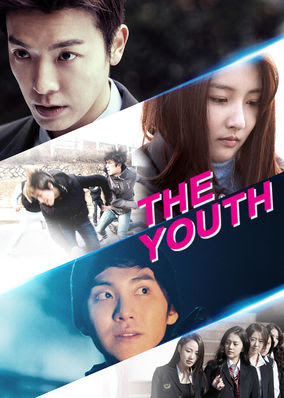 Youth, The