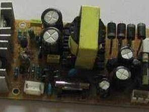 Mạch điện tử EI33 2 × 24 Volt 150 Watt