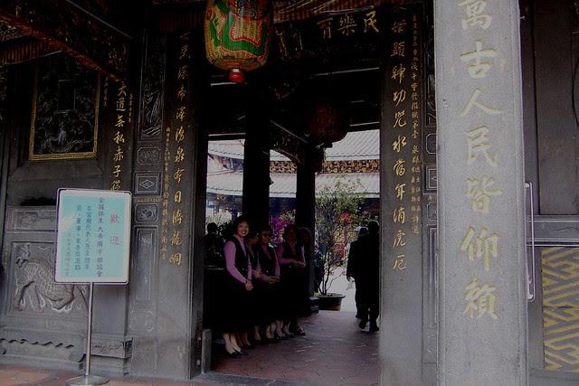 pa6 Bao-ann-Gong台北保安宮