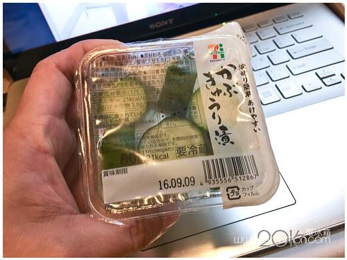 日本便利商店第二集10.jpg