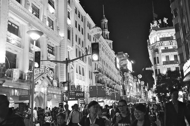 Nanjing Night