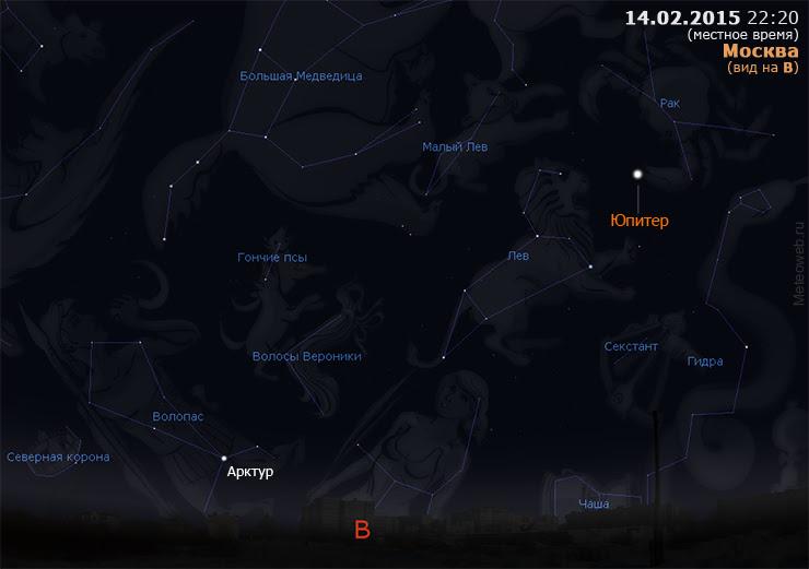 Вечернее небо Москвы 14 февраля 2015 г. (вид на восток)