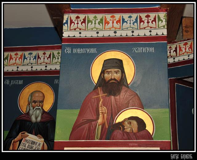 Свети Новомученик Харитон