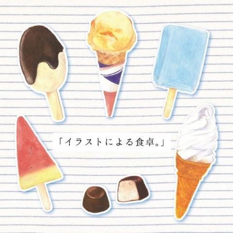 イラストによる食卓アイスクリーム詰め合わせステッカー 雑貨