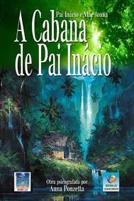 a_cabana_site