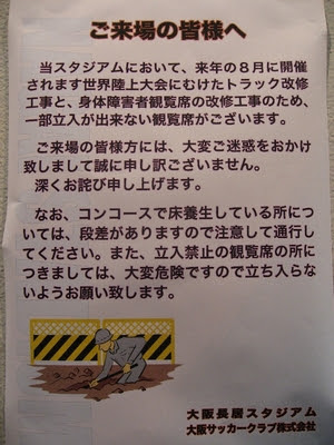 IMG_084201.jpg