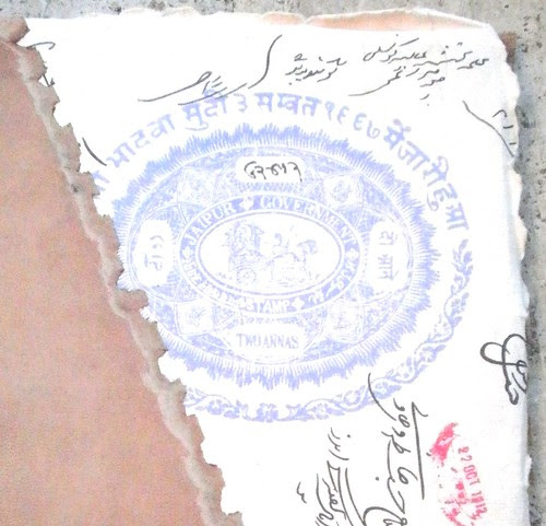 Cool Indian Notebook - Close-Up