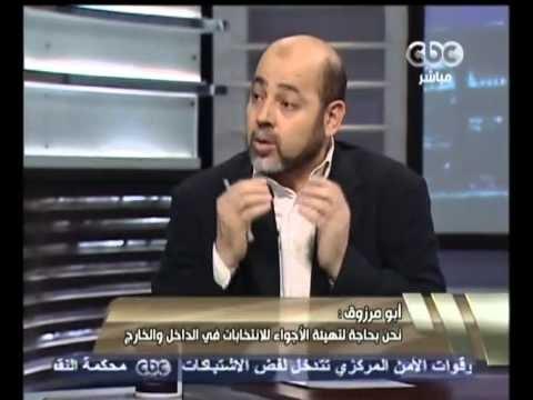 فيديو : لقاء موسى ابو مرزوق مع لميس الحديدي | هنا العاصمة 30/9/2012