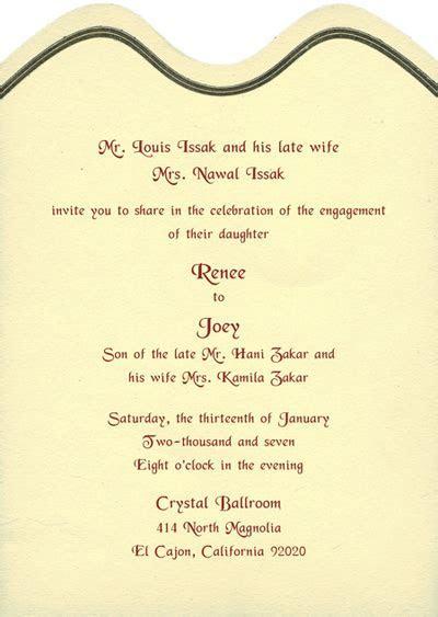 Engagement Printed Samples