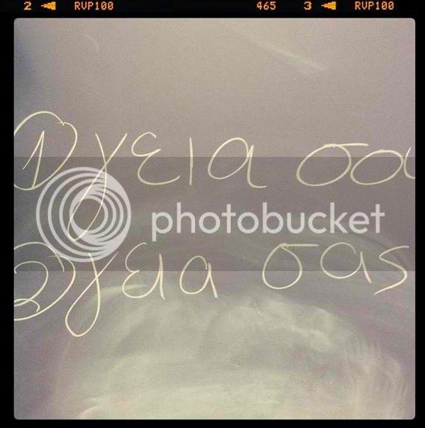 photo photo2.jpg