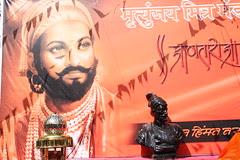 Simhasanadhisvar Maharajadiraj  Shivchatrapati Maharaj Ki Jay by firoze shakir photographerno1