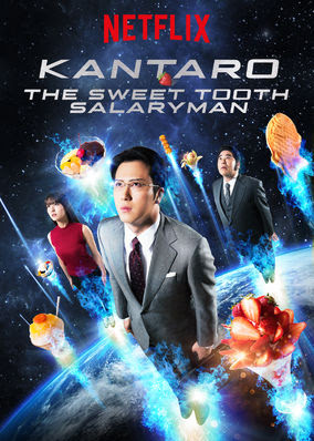 Kantaro: The Sweet Tooth Salaryman - Season 1