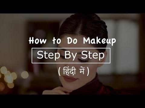 How I Do My Make-up Step By Step ( Hindi)  | Roshni Bhatia|