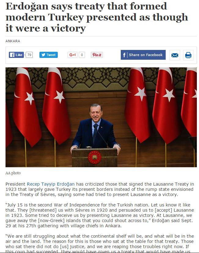 Αποτέλεσμα εικόνας για ερντογαν λωζάνη