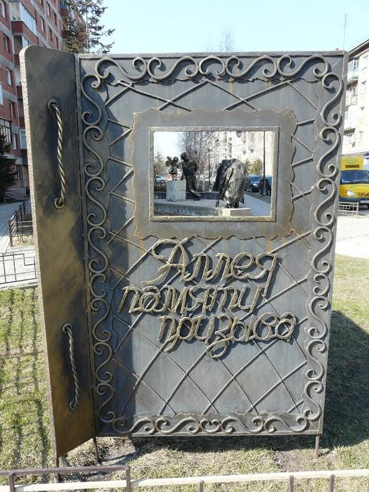 Скулптура Фото на память на Аллее призыва. Фото