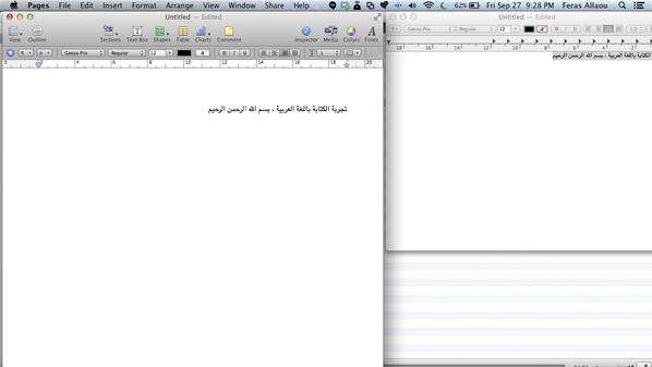 السبب في ذلك ليس عدم دعم الماك للغة العربية، إنما بسبب نوع الخطوط الافتراضية التي غالباً لاتدعم العربية وتقوم بطباعة الحروف بشكل مُقطّع.