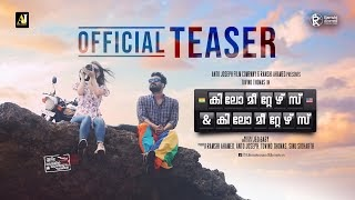 Kilometers and Kilometers Malayalam Movie (2020) | Cast | Teaser | Release Date