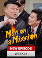 Men on a Mission - Season 2019