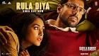 Humko Rula Diya Lyrics - Batla House
