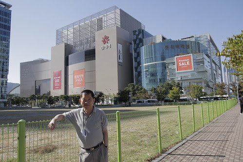 Dad in front of Shinsengae and Lotte Malls
