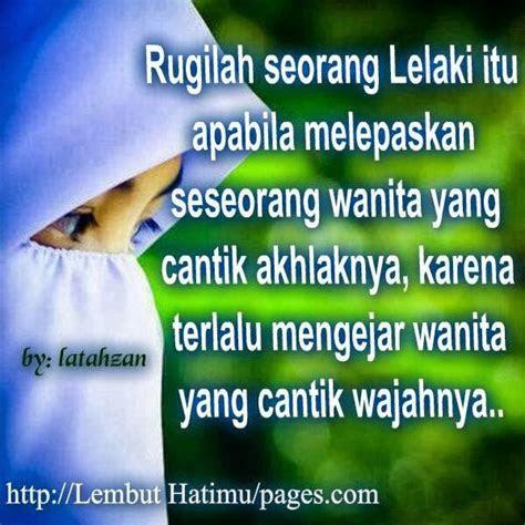 kata kata mutiara islami motivasijodohtentang kehidupan