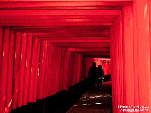 2011Kyoto_Japan_ChapThree_17