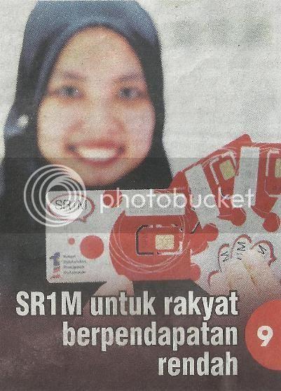 photo Simkad Rakyat 1Malaysia - SR1M_zpsk65eg25q.jpg