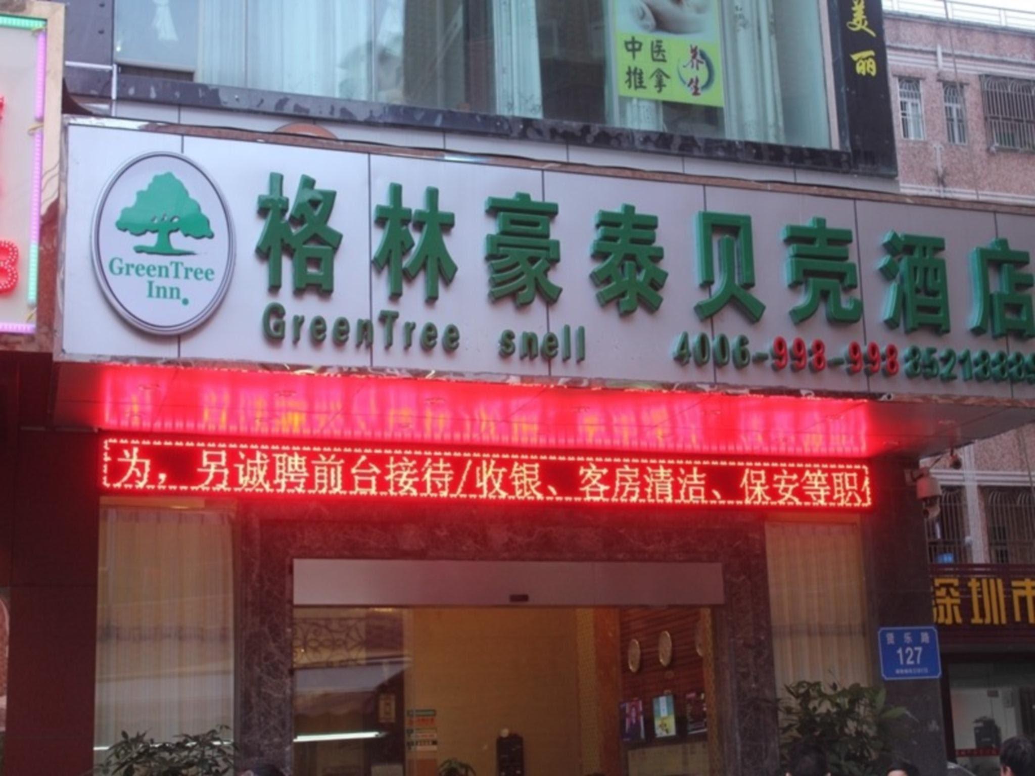 GreenTree Shell Shenzhen Henggang Wenti Square Xianle Road Hotel Reviews