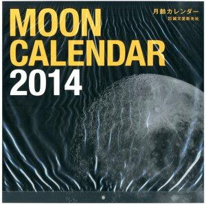 【送料無料】月齢カレンダー