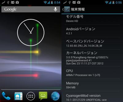 device-2013-01-01-005453.jpg