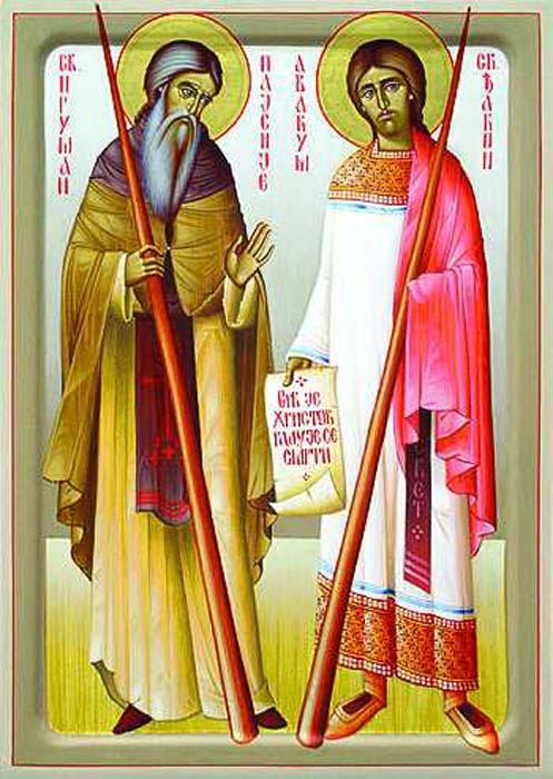 IMG STS PAISIUS, Abbot of Trnava (Turnovo), Cacak, and Abbacum, Deacon