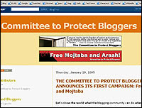 Screengrab of the Committee to Protect Bloggers website