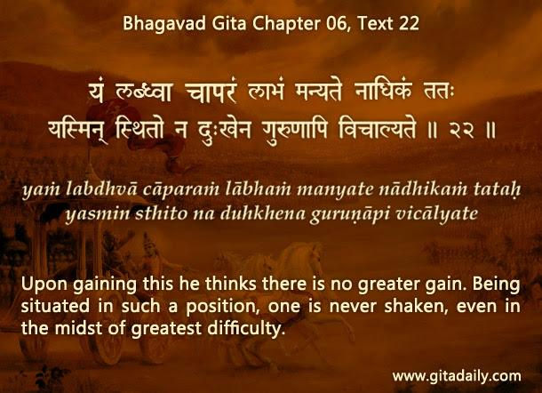 Bhagavad Gita Chapter 06 Text 22 Bhagwat Gita Quotes