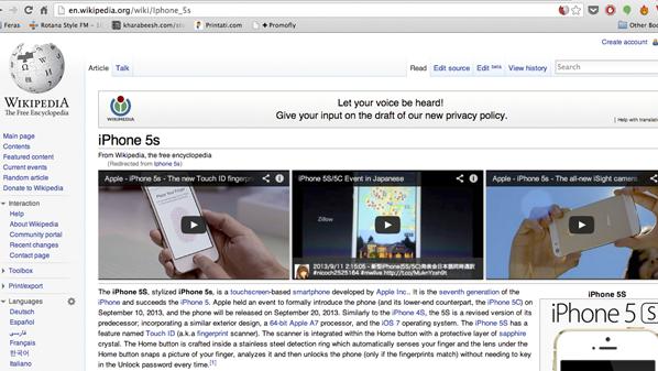 """تقوم بإضافة مقاطع ڤيديو إلى المقالات الموجودة في """"ويكيبيديا""""."""