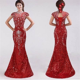 wedding dress, wedding gown, cheap wedding dresses, red