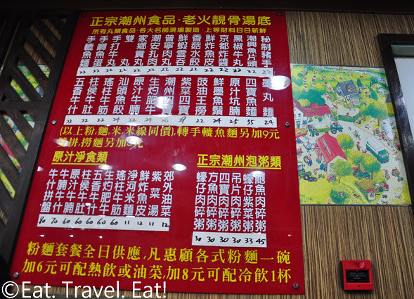 Chiu Hing Noodles House Menu Board