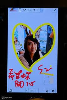 Samsung_note3_first_impression_17