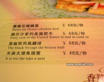 fatty-cow-menu1