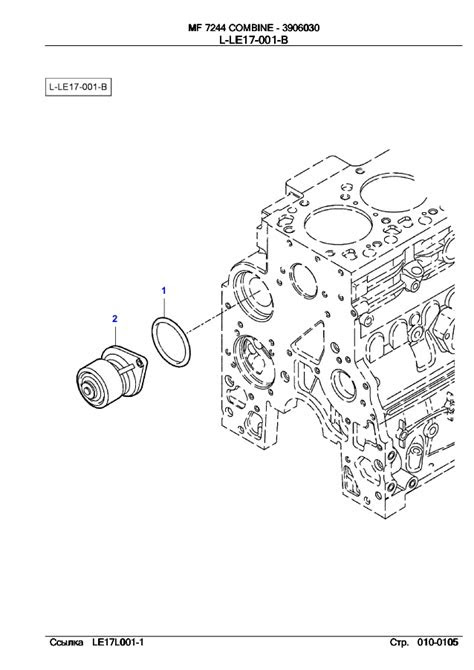 Kubota D722 Parts Diagram | Wiring Source